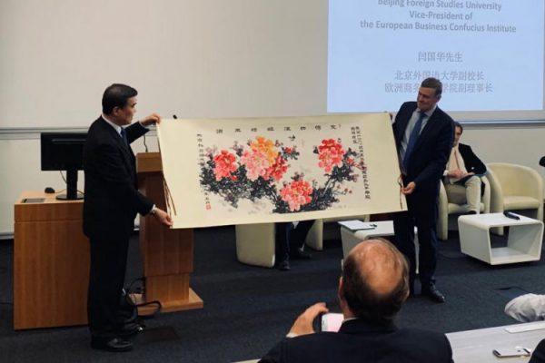 The European Business Confucius Institute is opened